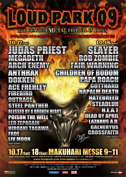 Loud Park Metal Festival 2009