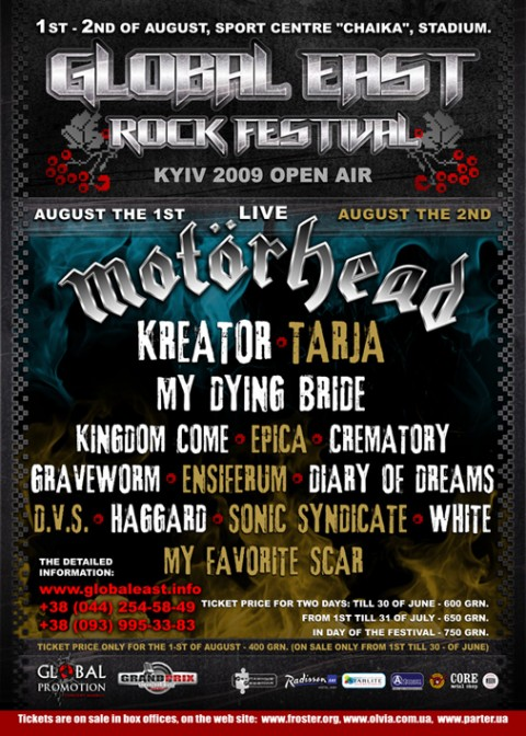 global east rock festival 2009