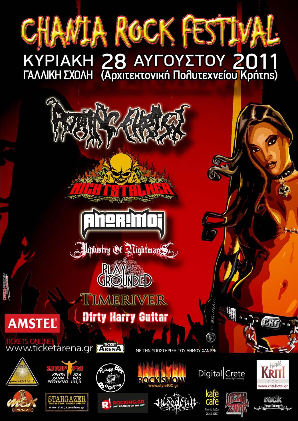 Chania Rock Festival 2011