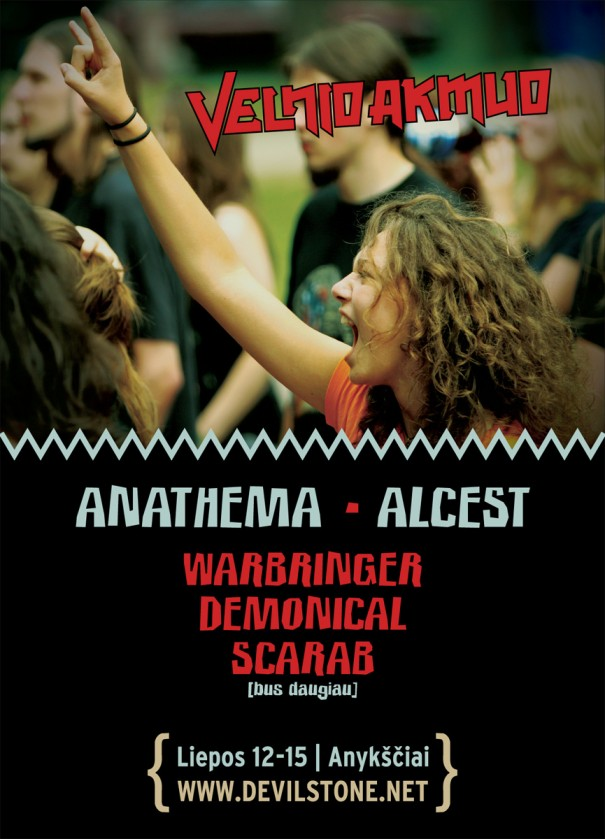 Devilstone 2012 Festival Lineup