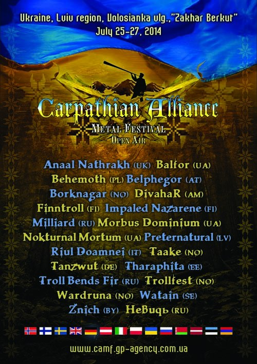 Carpathian+Alliance+Metal+Festival+2014