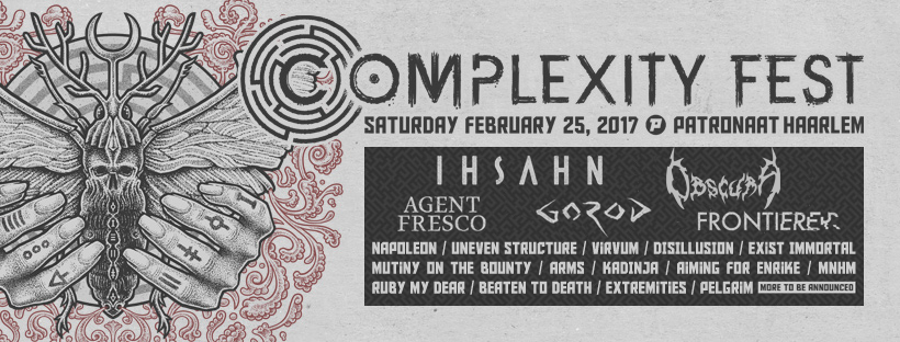 Complexity Fest 2017